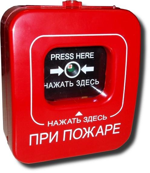 ИПР-Кск, Извещатель пожарный