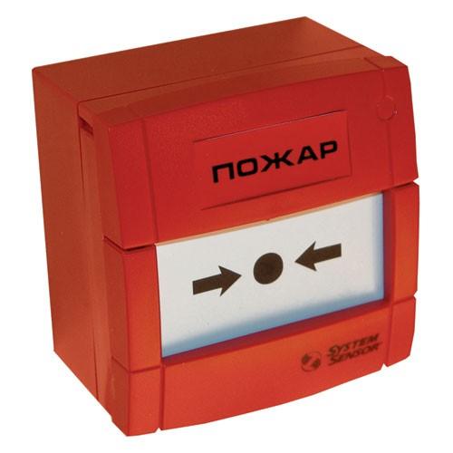 MCP3A-R000SF (ИП 535-8)