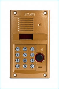 DP400-RD24 (1036) блок вызова