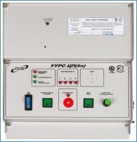 УУРС-ЦП версия 1,  Прибор приемно-контрольный пожарный и управления